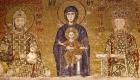 Hagia Sophia Mosaics - St Eirene